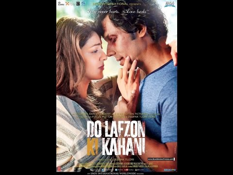 Watch Public Movie Review : Do Lafzon Ki...