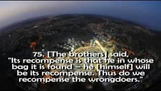 coran sourat youssef (Abdul Rahman Al Soudais)