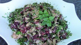 Грузинский салат из фасоли с грибами - ароматный, пикантный сытный и очень вкусный!