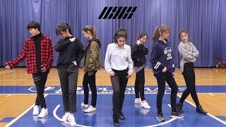 [CHOOMIES] iKON(아이콘) _ Beautiful _ DANCE COVER(댄스커버)
