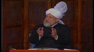 Tarjumatul Quran - Surah Ibrahim [Abraham]: 33 - 46