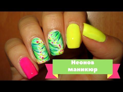 Летен маникюр в неонови цветове// Summer neon nails