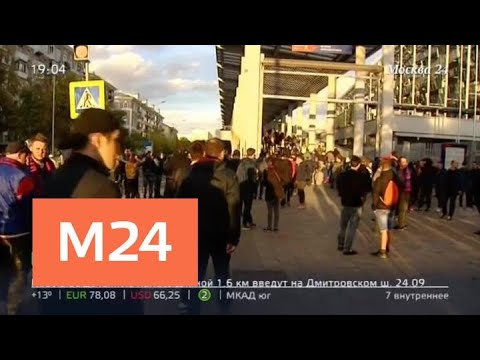 ЦСКА и 'Спартак' проводят матч в рамках чемпионата России - Москва 24