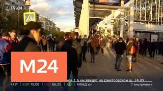 """ЦСКА и """"Спартак"""" проводят матч в рамках чемпионата России - Москва 24"""