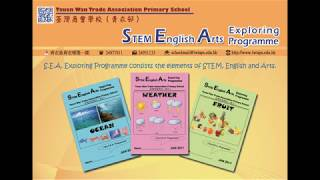 Publication Date: 2018-09-07 | Video Title: S.E.A. Programme Song