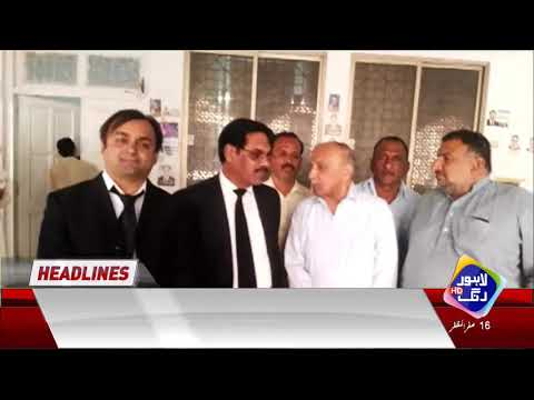 News Headlines   1:00 PM   26 October 2018   Lahore Rang