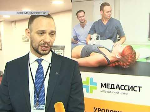 Конференция  «Современная оперативная урология в условиях коммерческой медицины» - ТАКТ новости