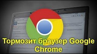 видео Так что же такое Google Chrome?