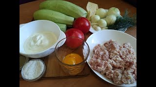 Готовлю уже третий раз. Вкусный рецепт кабачков с мясом в духовке.Юлия Клочкова.