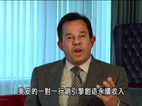 美安台灣2011領導者大會JR演講影片─創造自己的天堂!