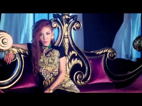 2NE1 - I LOVE YOU Official Music Video