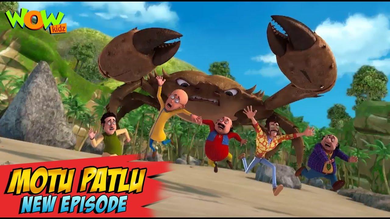 Download Motu Patlu New Episodes 2021 | The Giant Crab | Funny Stories | Wow Kidz
