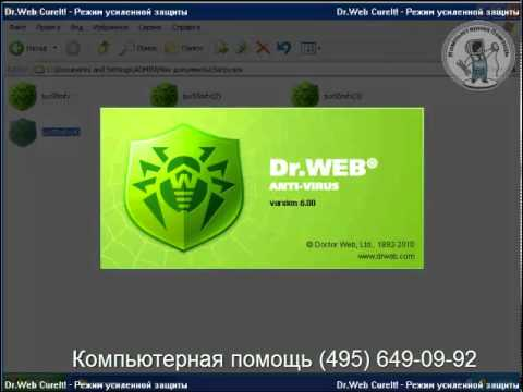 скачать программу для очистки вирусов на компьютере - фото 8