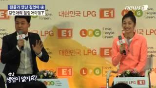 """[눈TV] """"소트니코바 경기 안 봤다""""는 김연아에 전현무 """"우울할 때 봐라""""④"""