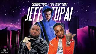 Download Lil Mosey & Migos - Blueberry Faygo / Pure Water (Official Mashup)