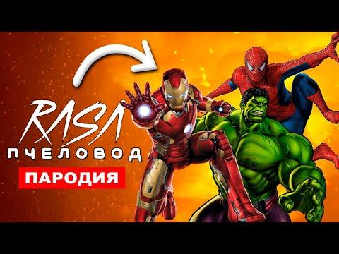 Мультфильм про халка железного человека и человека паука