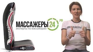 Массажная накидка CASADA Quattromed 4-S(Видео-обзор массажной накидки., 2016-02-03T12:15:14.000Z)