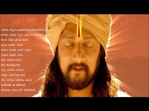 Neene Rama Neene Shama Mukunda Murari cover songನೀನೆ ರಾಮ ನೀನೆ ಶಾಮ ಮುಕುಂದ ಮುರಾರ