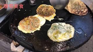 好吃的油盒子,加鸡蛋2元, 安徽省淮南市寻美食【唐哥美食】