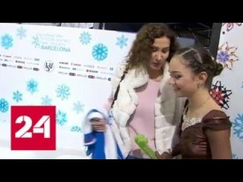 Евгения Медведева рассталась с тренером Этери Тутберидзе - Россия 24