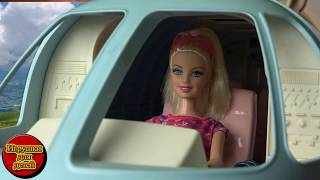 Барби куклы сериал Барби крушение самолета смотреть Барби шоу все серии подряд