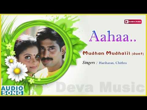 Mudhan Mudhalil Duet Song  Aahaa Tamil Movie  Rajiv Krishna  Sulekha  Deva  Suresh Krishna