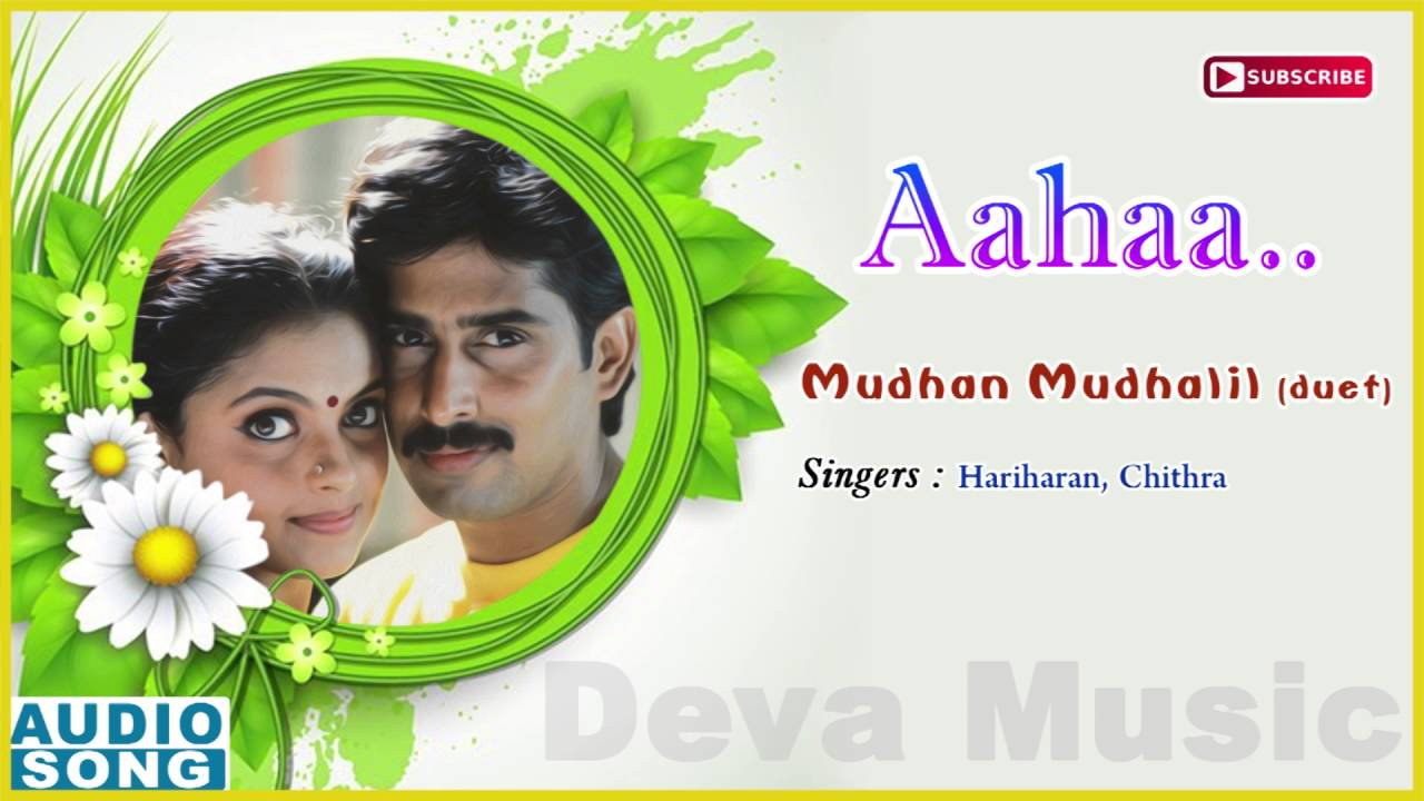 Aaha tamil song download