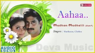 Mudhan Mudhalil Duet Song | Aahaa Tamil Movie | Rajiv Krishna | Sulekha | Deva | Suresh Krishna