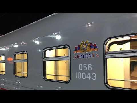 Ереван- Тбилиси- Батуми. Новый поезд для туристов из Армении