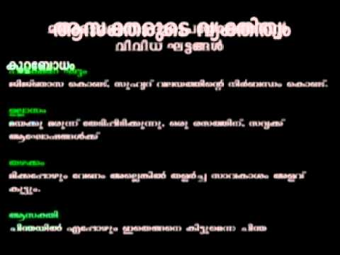 Drug abuse essay in malayalam