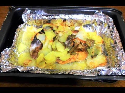 Рыба горбуша запечёная с картофелем в духовке