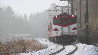 青い森鉄道 キハ40系1431D 北高岩~八戸 2018年1月18日