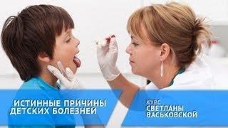 видео Болеют ли взрослые скарлатиной?
