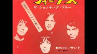 Venus/Shocking Blue.