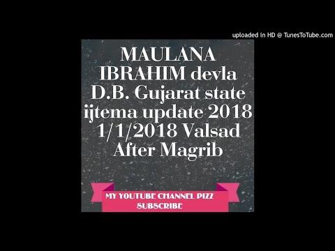 MAULANA  IBRAHIM devla D.B. Gujarat state ijtema update 2018 1/1/2018 Valsad After Magrib Part 1