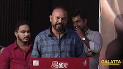 Venkat Prabhu Speech@Madura Veeran Audio Launch | Vijayakanth | Samuthirakani | Thambi Ramaiah