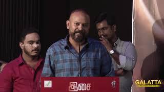 Samuthirkani Masss Padathula Nadichathaye Marathutar - Venkat Prabhu | Madurai Veeran Audio Launch