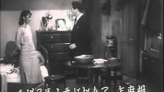 Chinese Movie:Spring River Flows East /Les Larmes Du Yangtzi pt2 (1947)