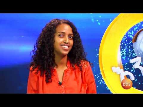 Ethiopia: Enkoklish educational and entertainment program presented on ebs