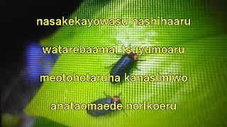 Japan Enka new song 【Meoto Hotaru】Tatsue kaneda Cover🎤ai