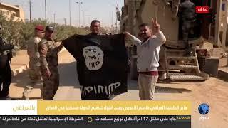 وزير الداخلية العراقي