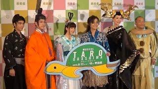 MUSICAL TARO URASHIMA ミュージカル タロー・ウラシマ 脚本:池田鉄洋 ...