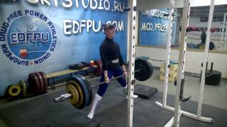 8 марта силовой тренинг тяга 140 кг Спортстудия
