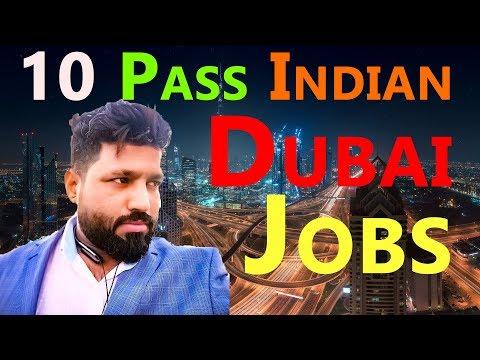 Dubai Latest Jobs 2019 Dubai 10th pass Jobs for Indian  ❤️ Pakistani 💚  Azhar Vlogs Dubai ❤️👍