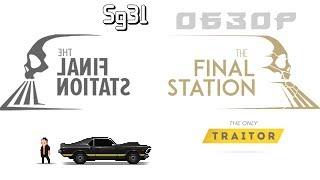 the Final Station: The Only Traitor-обзор масштабного дополнения для игры