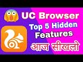Your uc Browser settings  TAMIL