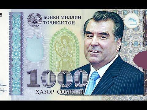 банкноты с необычным номеналом