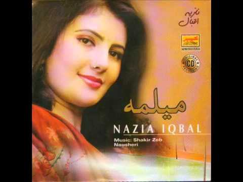Nazia Iqbal new pashto mast song 2016 - MUSAFAR ALBUM