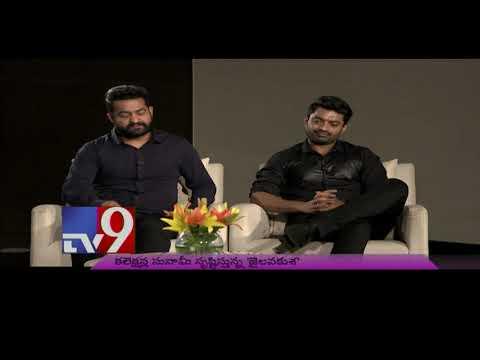 Jr NTR and Kalyan Ram Special Interview || Jai Lava Kusa success || TV9