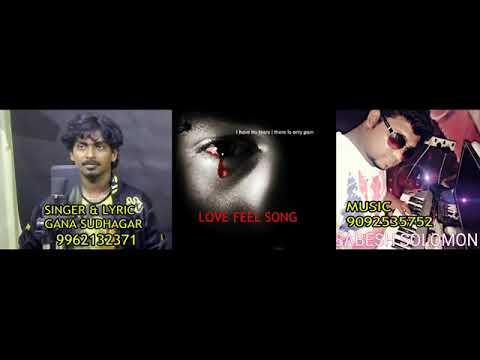 Yan Chellam Song Gana Sudhakar Free Mp3 Songs Download Downloadmp3
